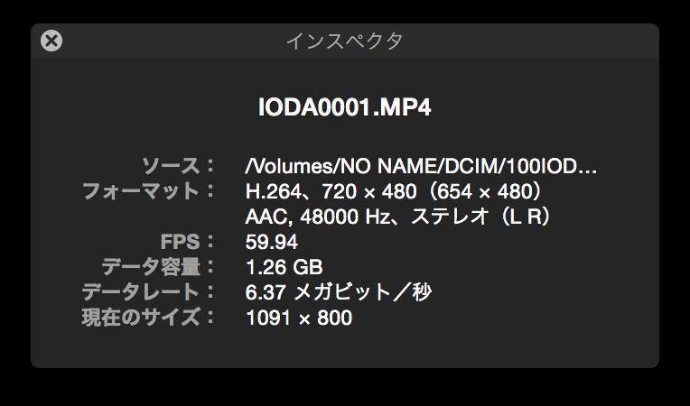 スクリーンショット 2015-01-10 17.50.10.png
