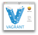 vagrant4.png