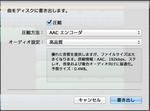 loop1c.png