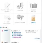 menu_sbm.png